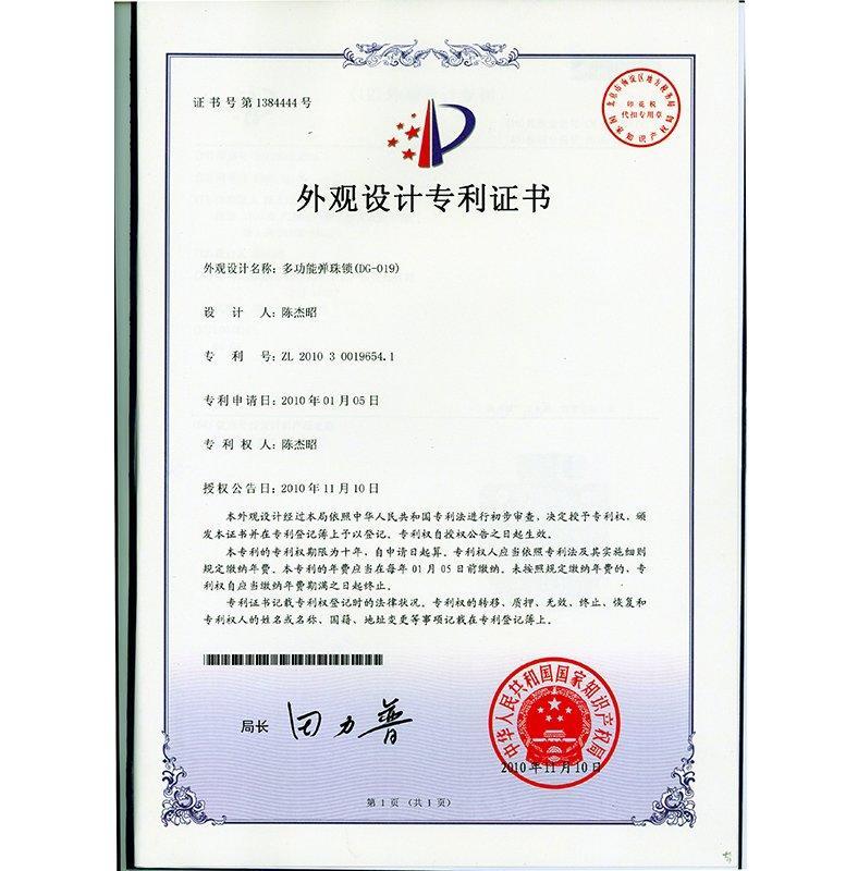 патентный дизайн